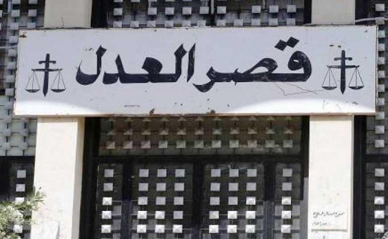 المركزية-  العدلي  يتابع غدا المحاكمة في تفجير جبل محسن