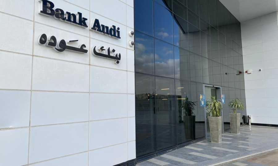 المركزية- بنك أبو ظبي الأوّل يوقّع نهائيّاً على استحواذ ...